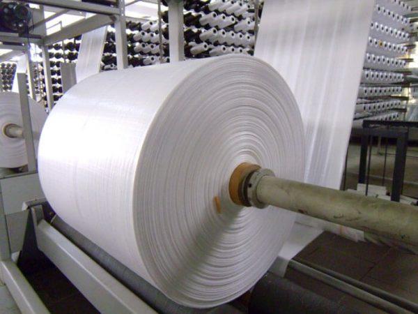 Flat Woven PP Fabric